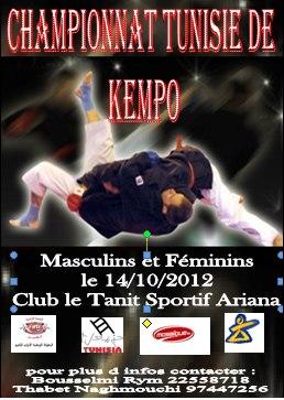 National Kempo Championships of Tunisia