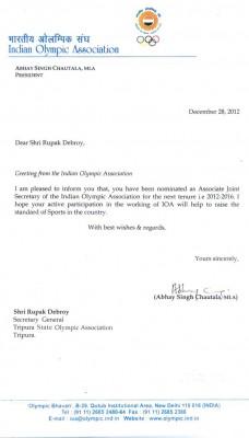 Kempo India