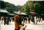 Seicho-No-Ie Japonia , 2003
