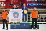 World Kempo Ukado Kids Championships, St.Petersburg, Russia, 2017