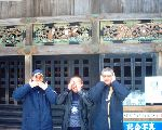 Kempo-Shidokan, Japan 2005