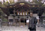Kempo-Shidokan, Japan 2006