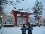 Shidokan, Japan 2006